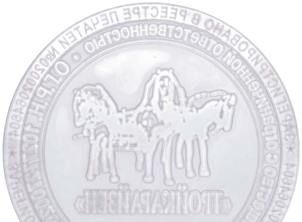 Stempel Textplatte Pocket Stamp R25
